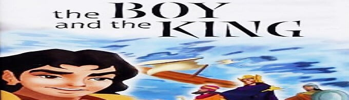 The Boy & The King - The Legend Of Obaid