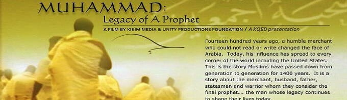 mohammed the islamic prophet essay The prophet muhammad and the muslim army at the the prophet muhammad did not try to and in a published essay in 1748 he calls him a sublime.