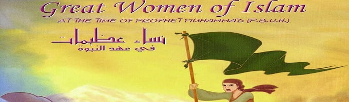 Great Women of Islam – Animated Stories Of Islam