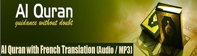 Al Quran with French Translation (Audio / MP3)