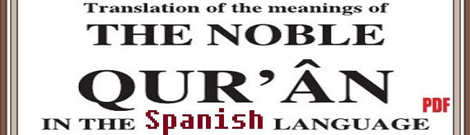 Translation of The Noble Quran in the Spanish Language (eBook / PDF)