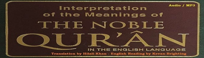 COMPLETE Holy Qur'an: A Modern English Reading by Kevan Brighting (Audio CD)