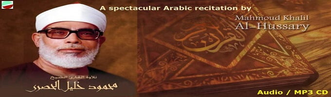 The Chosen One - Islamic audio and video lectures!